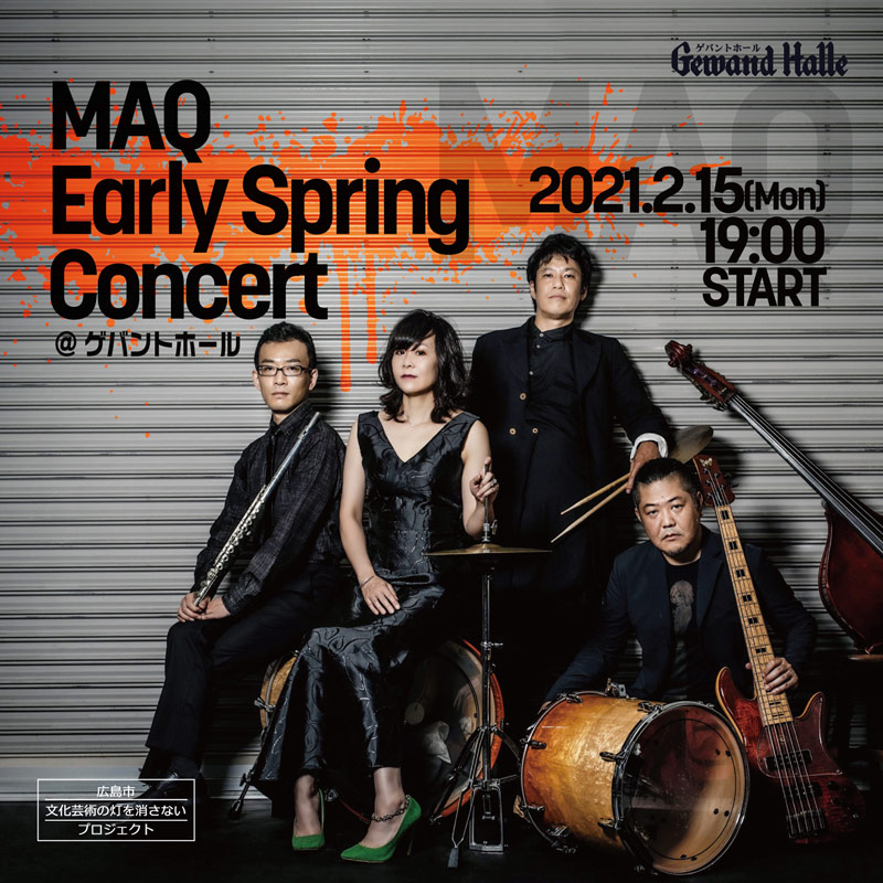 MAQ Early Spring Concert